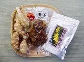 【東大寺門前市場】菊芋商品を販売してます