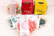 【東大寺 門前市場】おすすめの奈良土産