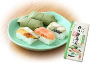 【ゐざさ】新緑で包んだこの時期だけの限定柿の葉寿司