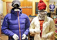 【mont-bell】冬物、あったか商品が続々ラインナップ!