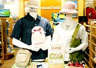 【mont-bell】初夏のトレッキングにいかがですか。