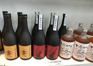 今月からお酒の販売がスタートしました。