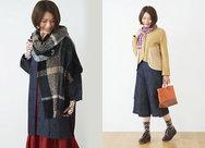 【Ban Inoue】絹織物の産地として知られる桐生でウールの織物をつくりました。