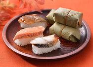 【ゐざさ】秋季限定柿の葉寿司