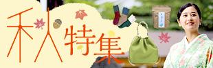 夢風ひろばの秋特集 今年の夢風ひろばって何があるのだろう?古都奈良の秋に似合う装いで、夢風ひろばをのんびり巡ります。…