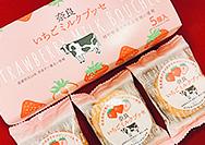 【門前市場】奈良いちごミルクブッセ