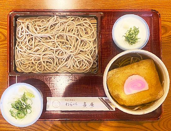 202109_yorokobi01.jpg