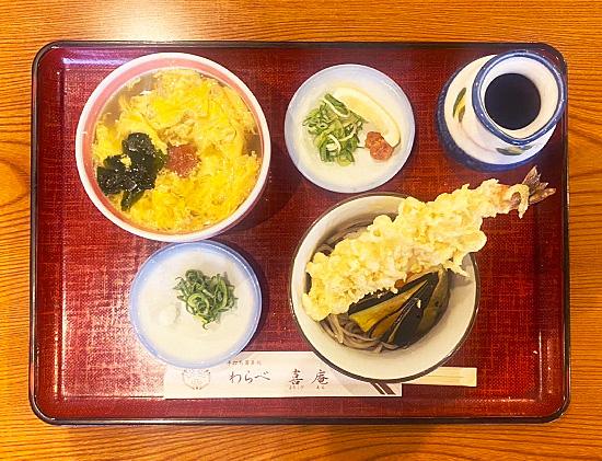 202109_yorokobi02.jpg