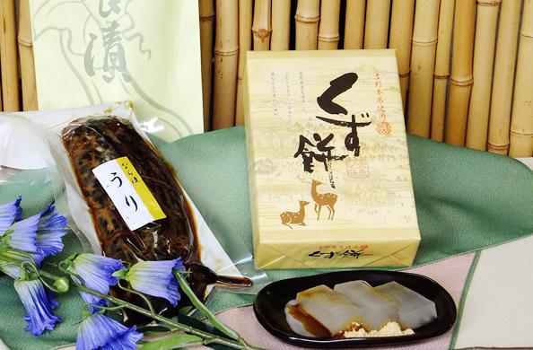 奈良ふきんと奈良若草山